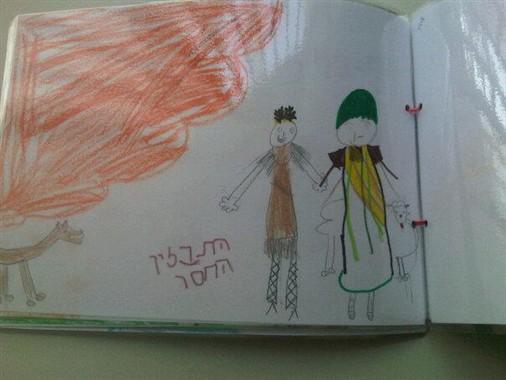 דף מאלבום ציורים שיצרו ילדי גן אשל ביבנה בעקבות הספר התבלין החסר
