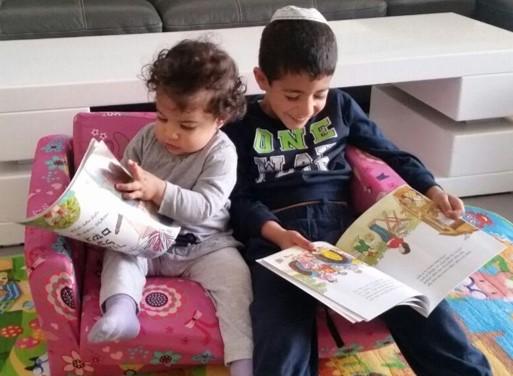 ילדי גן צוריה בירושלים הכינו אלבום תמונות להרולד גרינספון לרגל ביקורו בגן