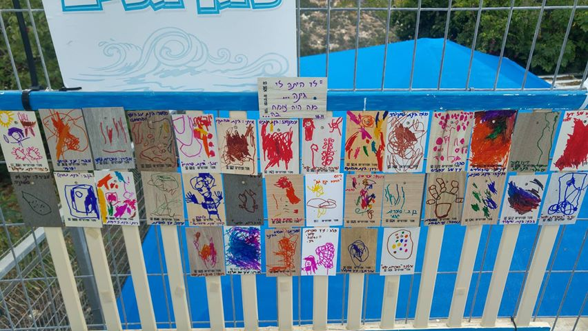 ילדי גן גלים בחיפה מדמיינים גינה משלהם