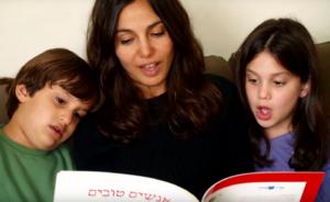 סרטונים בנושא קריאה והגיל הרך