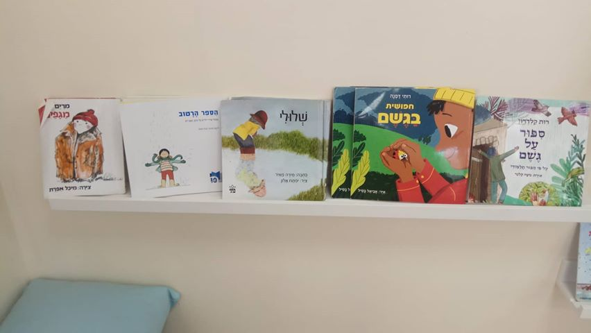 חגיגת סיפורי חורף של ספריית פיג'מה בגן דקל בית אל