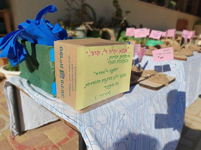 בגן נרקיס בקיבוץ רעים הכינו הילדים מתנות מקוריות מבוצנייר