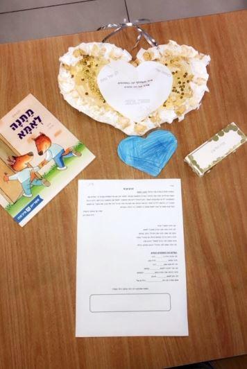 הילדים כתבו את המעשים הטובים שלהם ונתנו לב במתנה לאמא