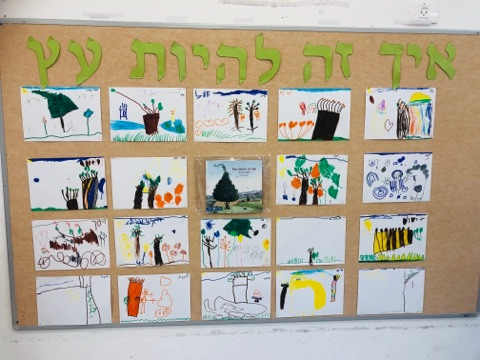 ציורי הילדים בעקבות הספר בגן שני ראש העין